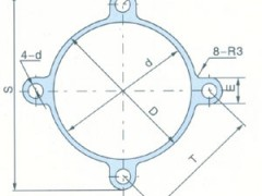 SI 铝合金米字形气缸管
